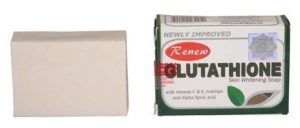 Glutathione Soap for Skin Whitening