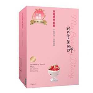 My Beauty Diary Strawberry Yogurt Mask